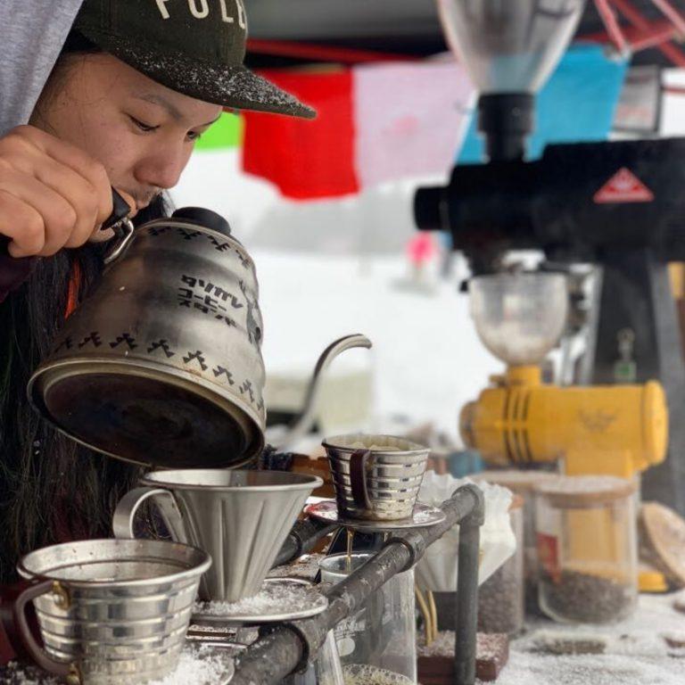 Tasogare Coffee