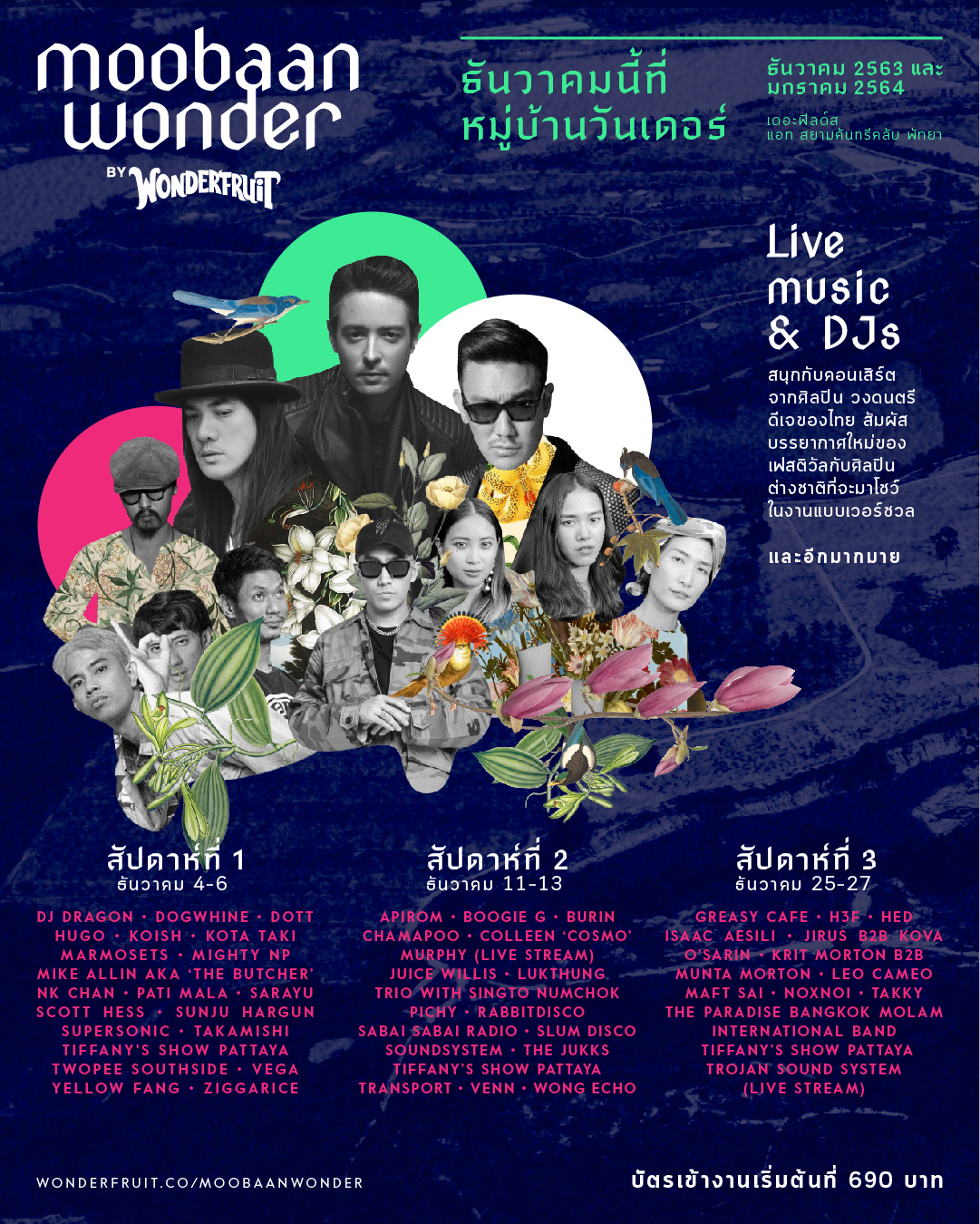 MBW_Lineup_Poster_Final_Music_TH