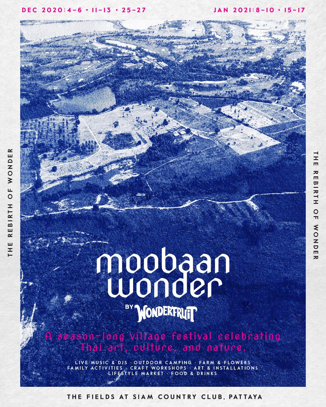 MW_TM_main-poster-002-EN-2.jpg